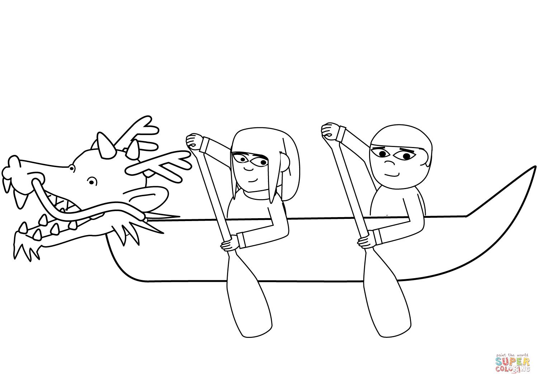 Dragon Boat Drawing At Getdrawings
