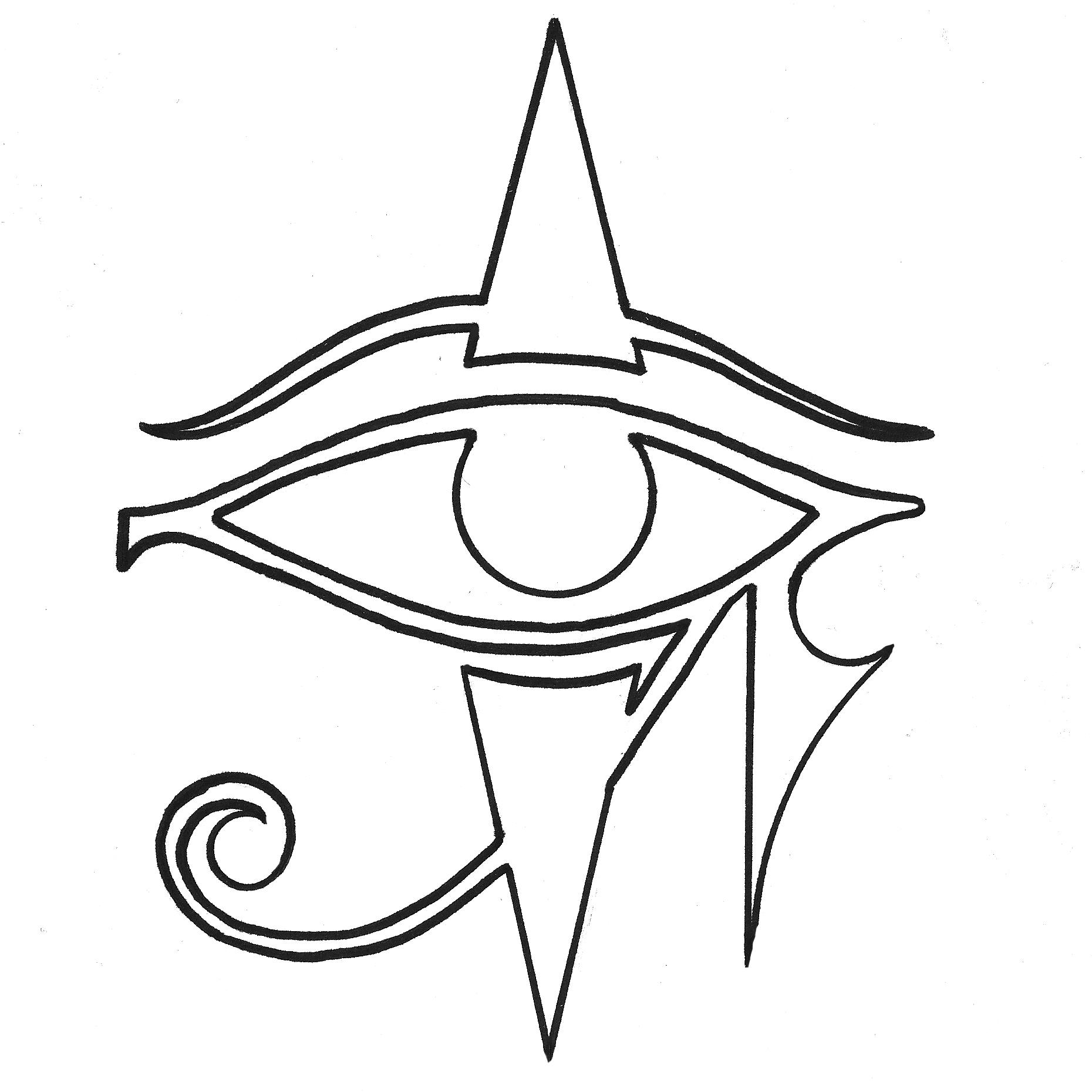 Eye Outline Drawing At Getdrawings