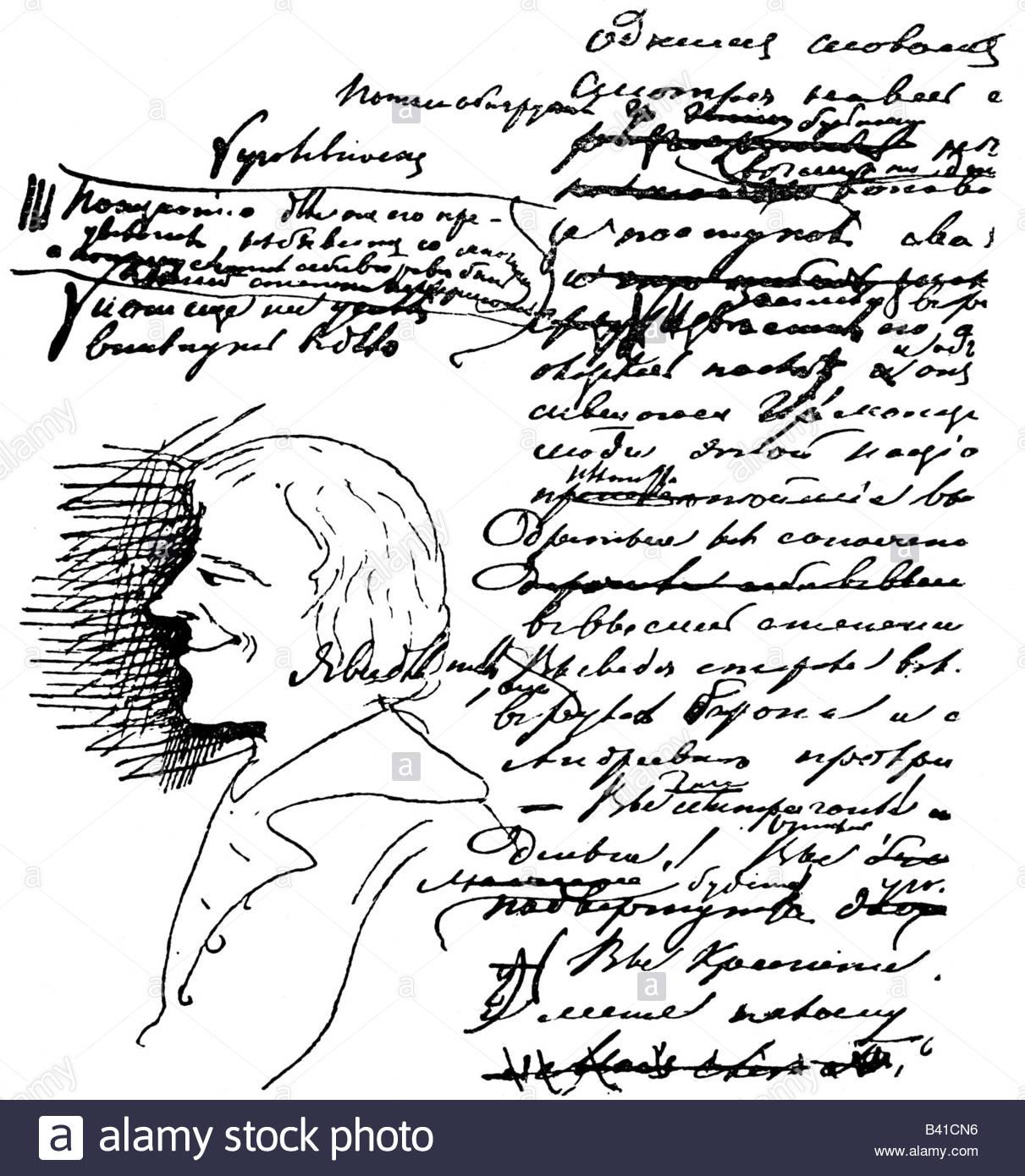 Handwriting Drawing At Getdrawings