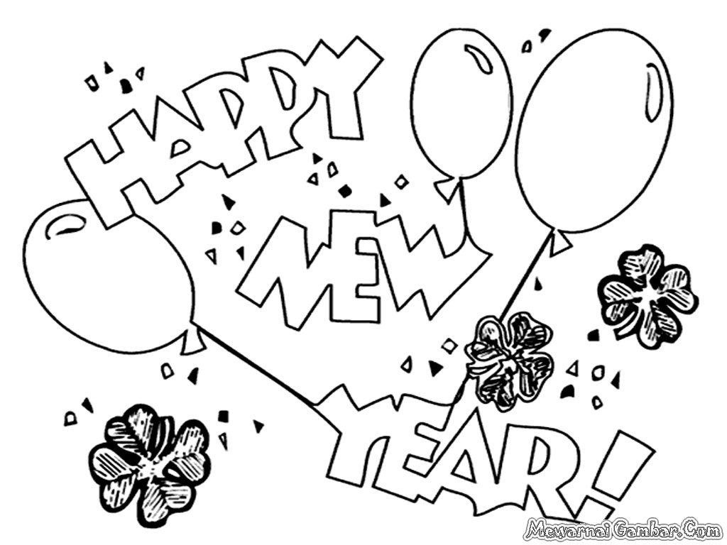 Happy New Year Drawing At Getdrawings