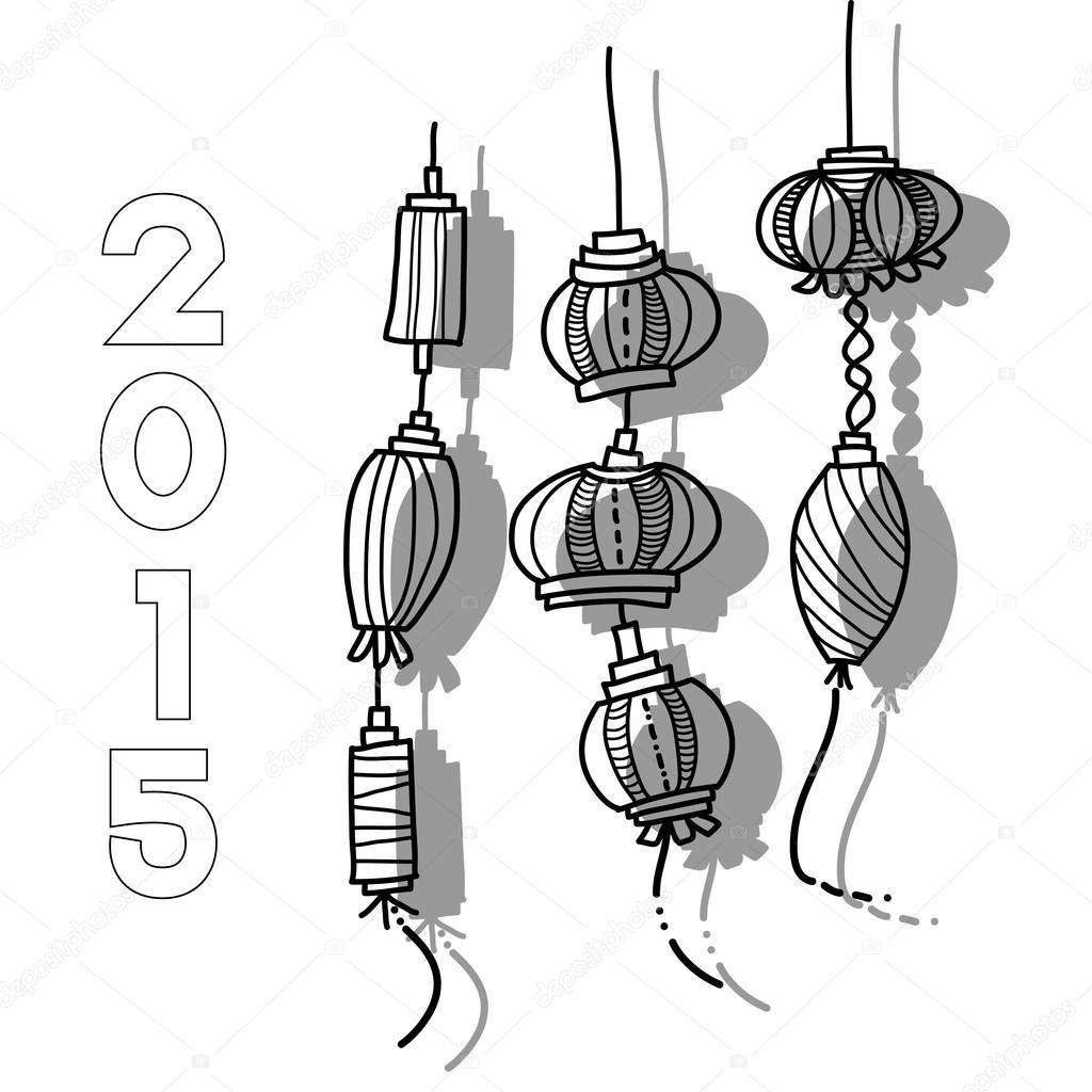 Ramadan Lantern Drawing At Getdrawings