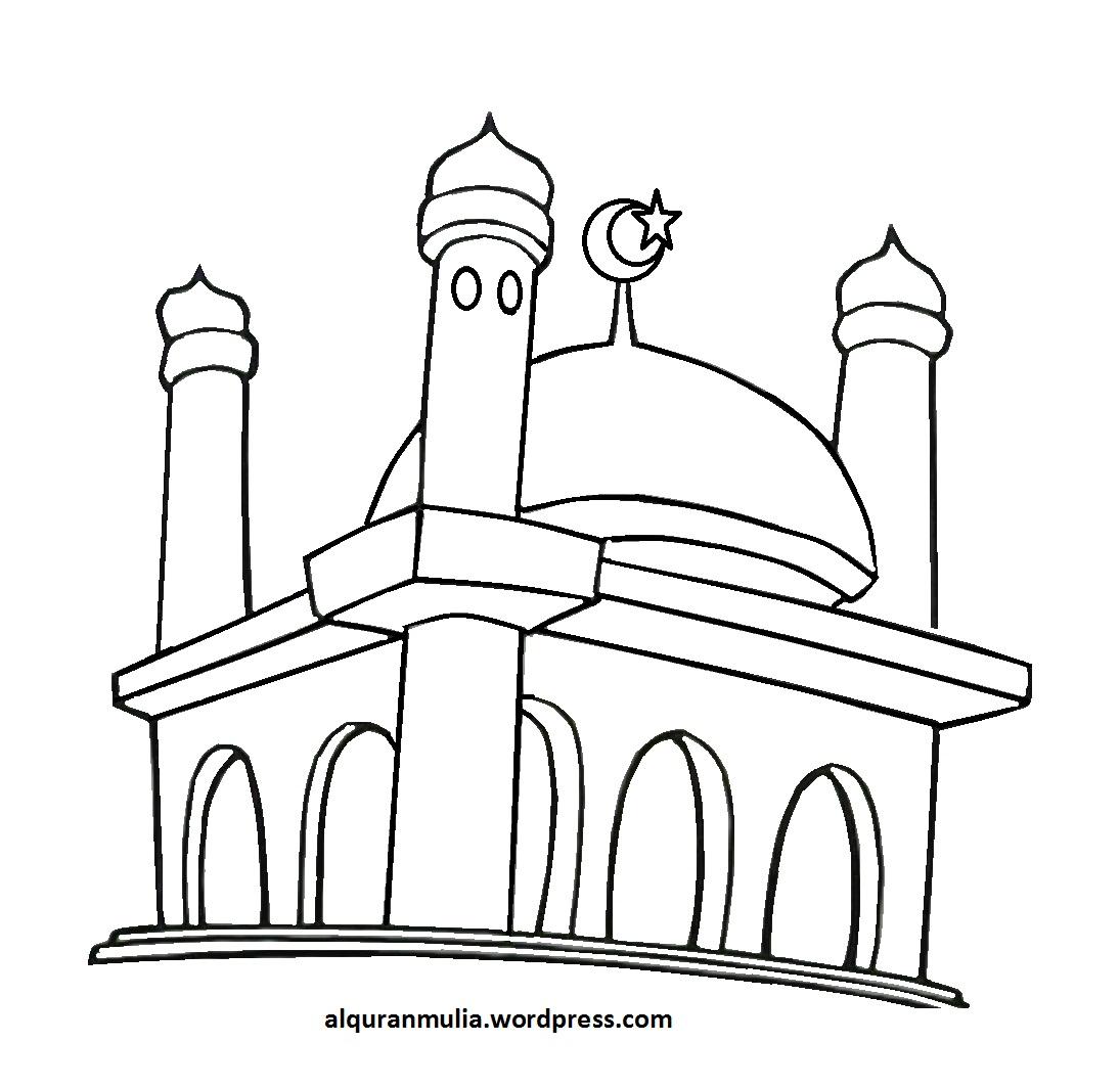 Masjid Drawing At Getdrawings