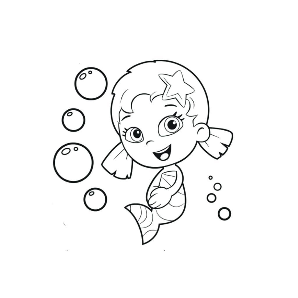 Nick Jr Drawing At Getdrawings