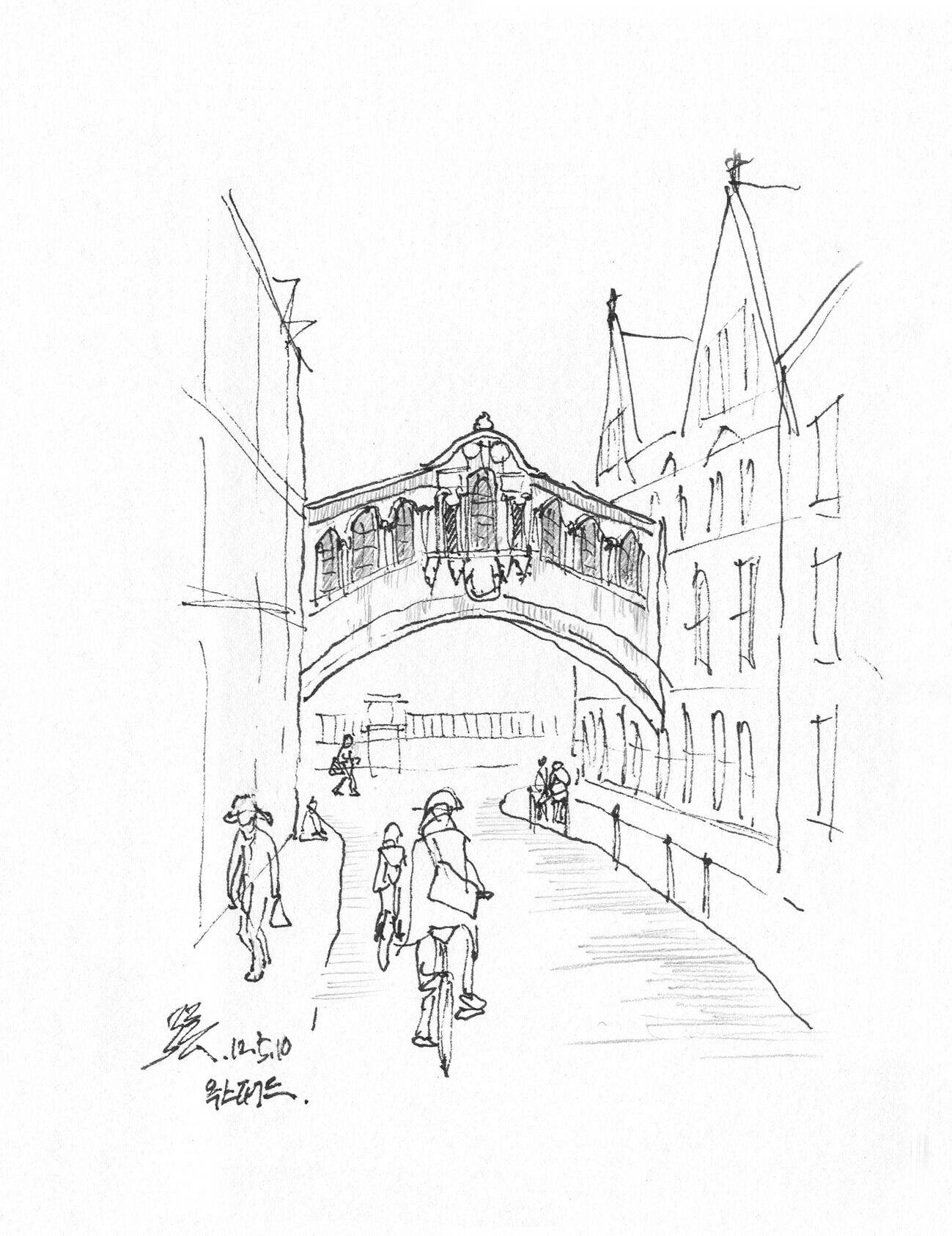 Paris France Drawing At Getdrawings