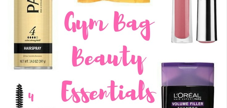 Gym Bag Beauty Essentials