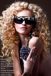 Get Futuristic eyewear shades lookbook featuring Trendsetter and Victoria Bonya (1)