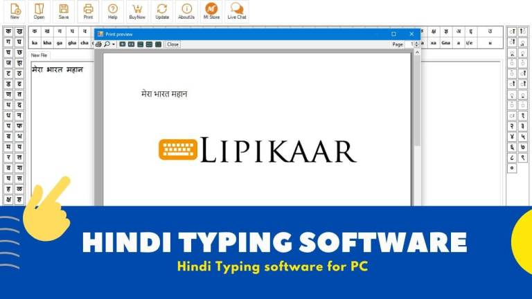 Hindi Typing Software Download