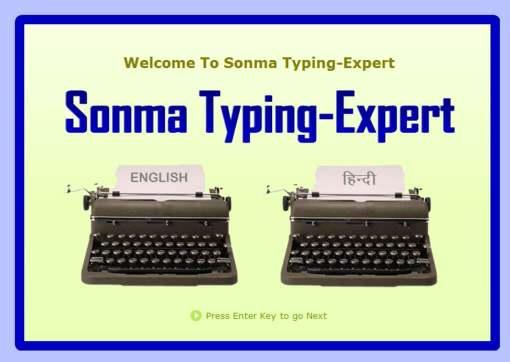 hindi typing tutor