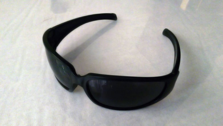 Gear essential #4 - UV protective sunglasses
