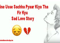 A true love story in hindi