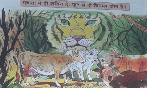Panchatantra Story In Hindi With moral