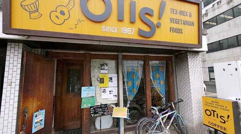 Otis Hiroshima