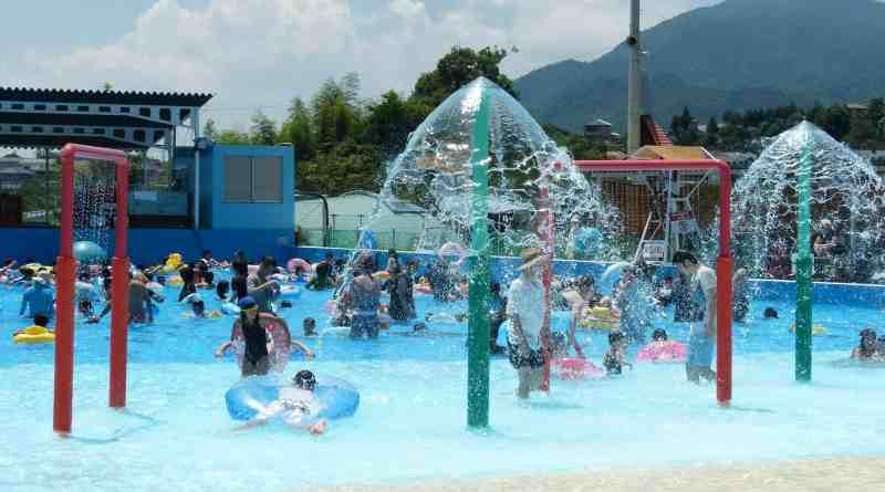 chupi pool