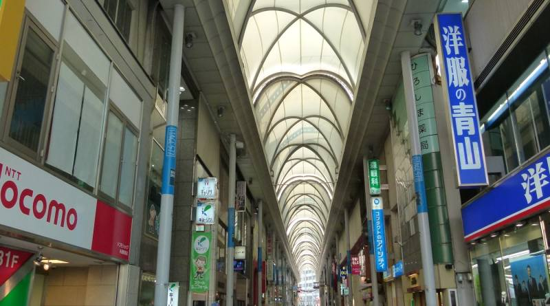 hondori shopping arcade hiroshima japan
