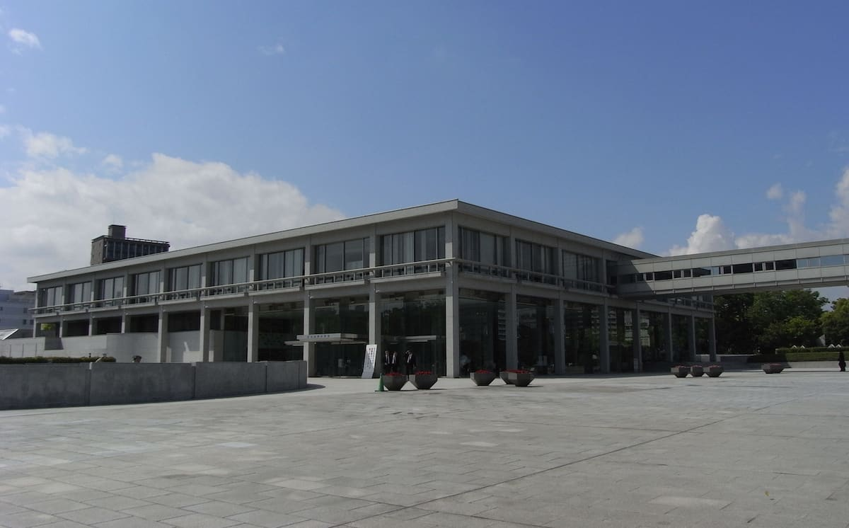 Hiroshima International Conference Center