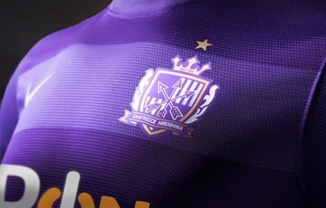 sanfrecce hiroshima nike soccer uniforms