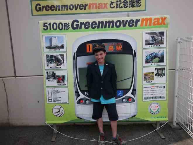 Hiroden Streetcar Festival - 12