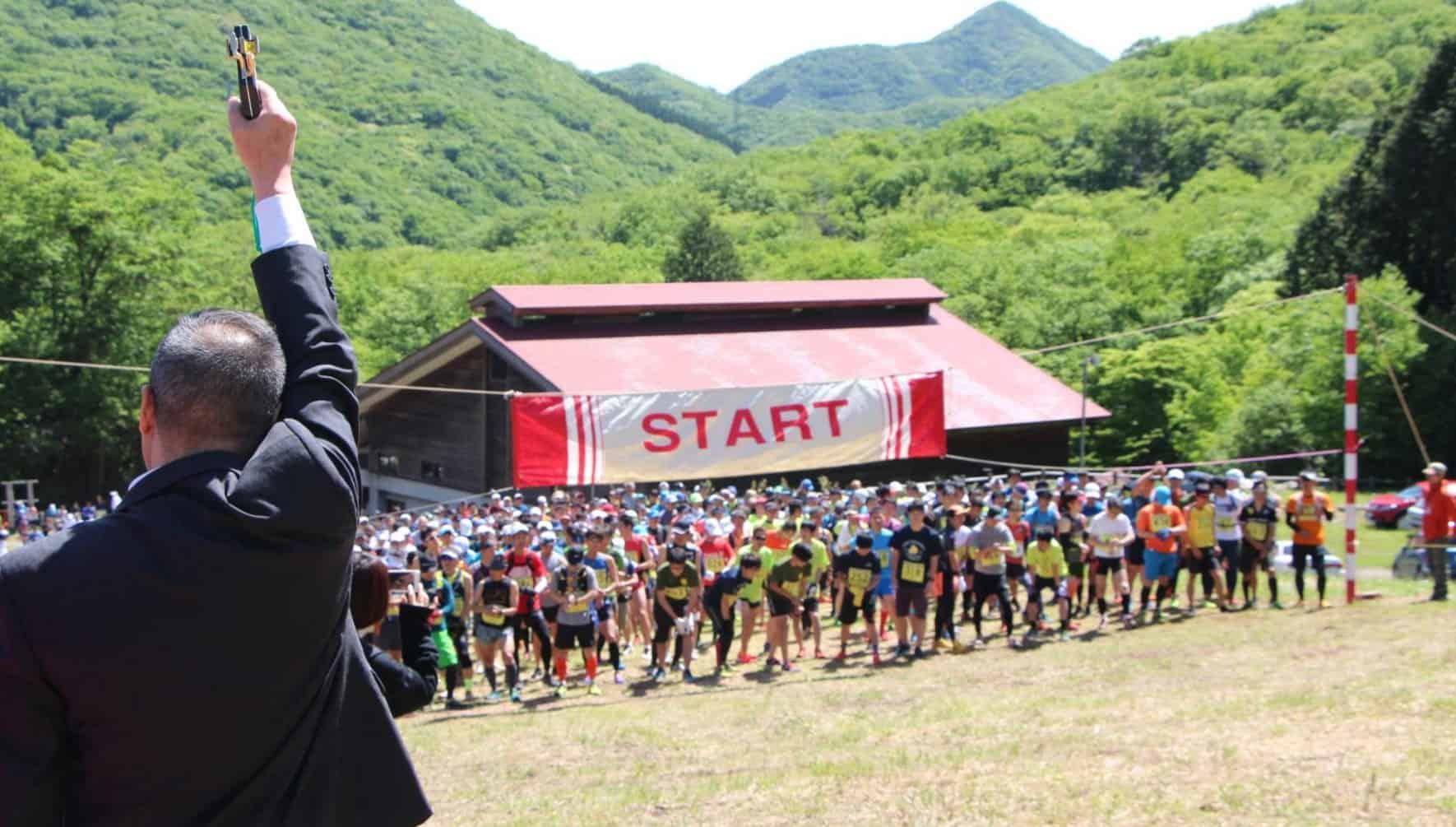 hiba-yama trail race