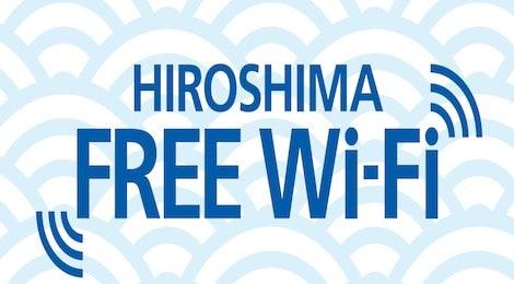 Hiroshima-City-Free-WiFi