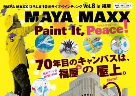 maya1401