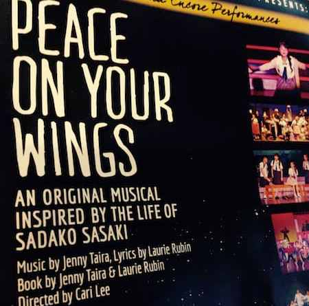 Peace On Your Wings Musical