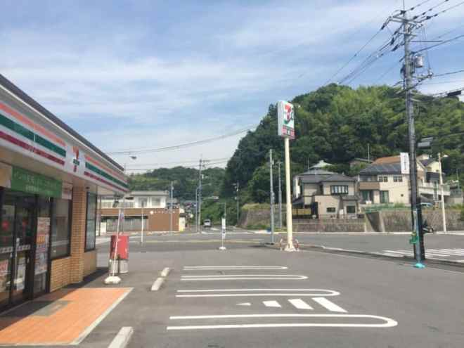 (1) 7-11 Gokuraku-ji hike hiroshima japan
