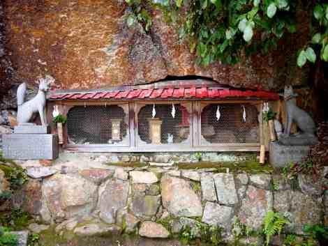 Kinkō Inari Shrine - 24