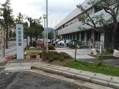 Mitate-yama to Ushita Astram Station - 12