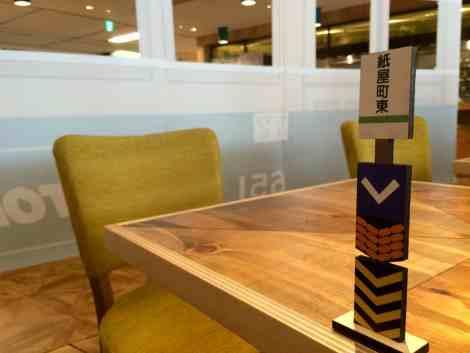 Hiroden Cafe - 4
