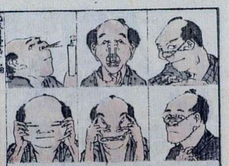 hokusai manga funny faces