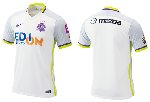 Full 2016 Sanfrecce away shirt