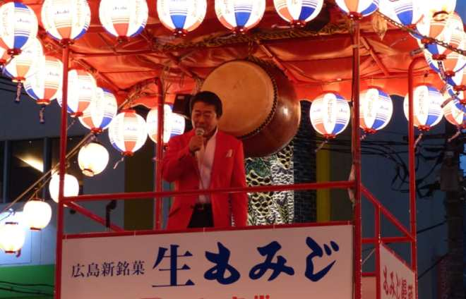 Minami Issei at Yukata de bon dance in shintenchi tokasan