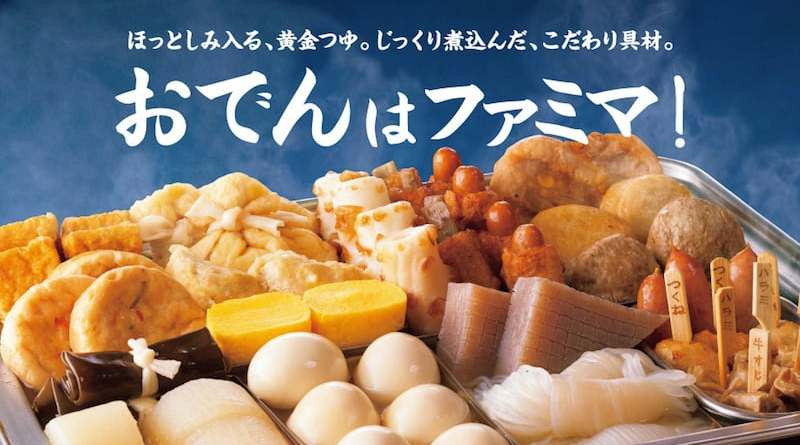 family mart oden sale