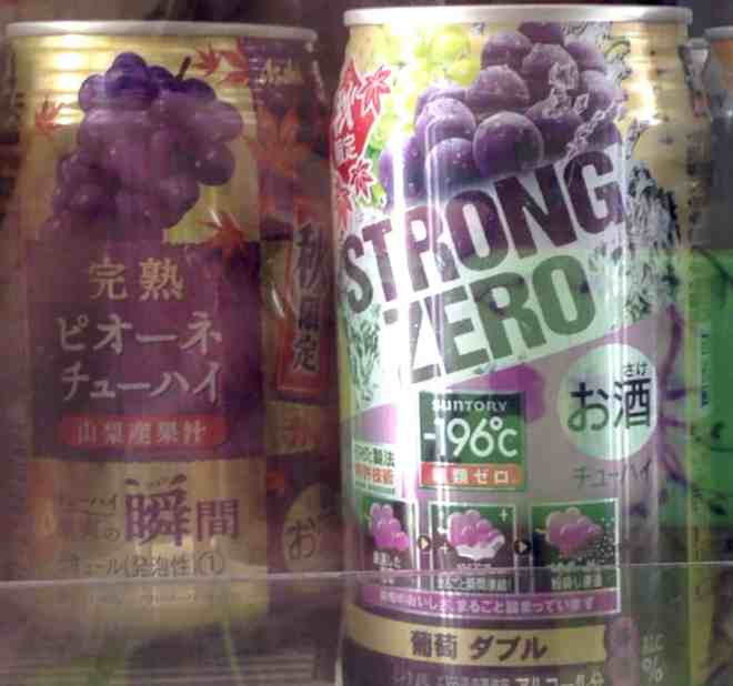 Grape flovoured chuhai from Kirin and Suntory  7-11
