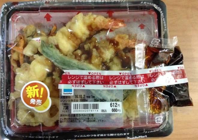 family mart tempura bento