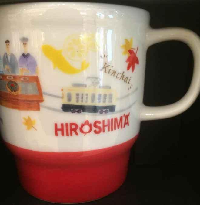 starbucks-japan-geogrpahy-hiroshima-mug
