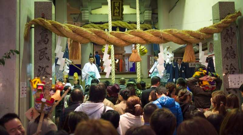 Ebisu Shrine during Ebisuko Festival Hiroshima Japan