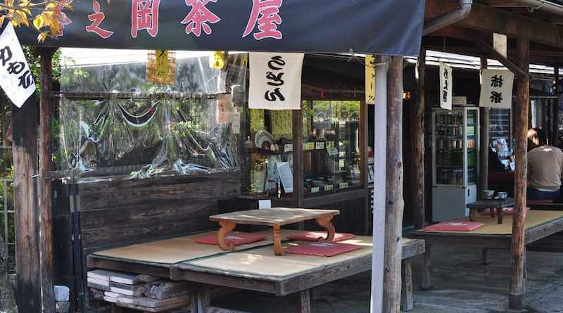 Tonooka-chaya noodle shop next the 5 storey pagoda on Miyajima in Hiroshima, japan