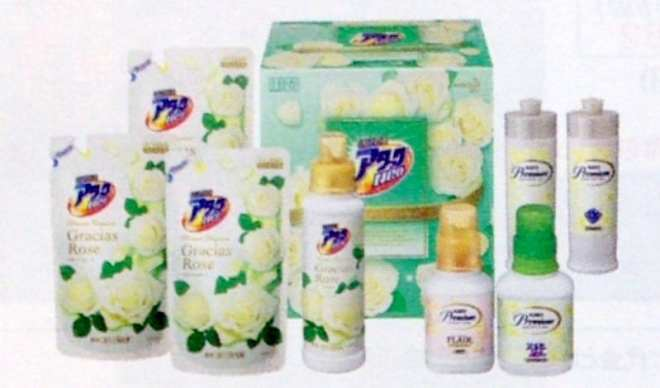konbini winter gift cleaning products