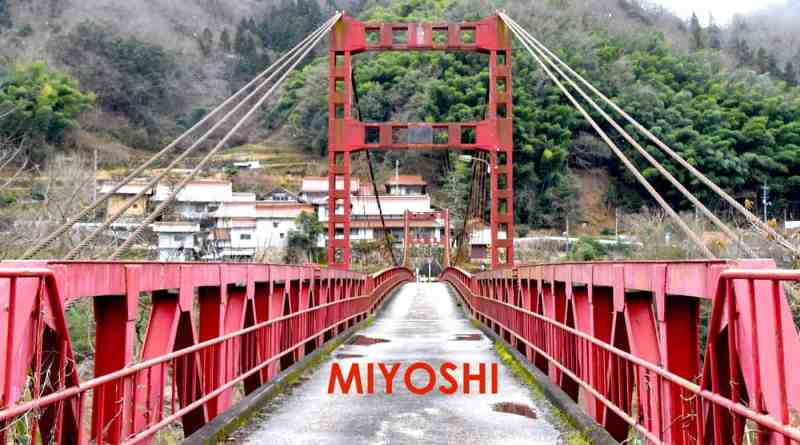 Destination Miyoshi, in the north of Hiroshima Prefecture, Japan