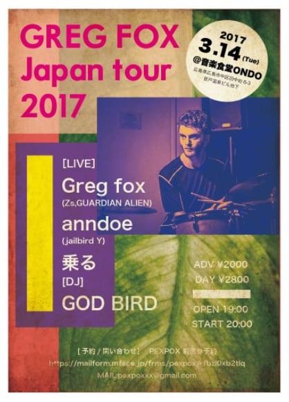 Greg Fox at Ondo Ongaku Shokudo in Hiroshima, Japan