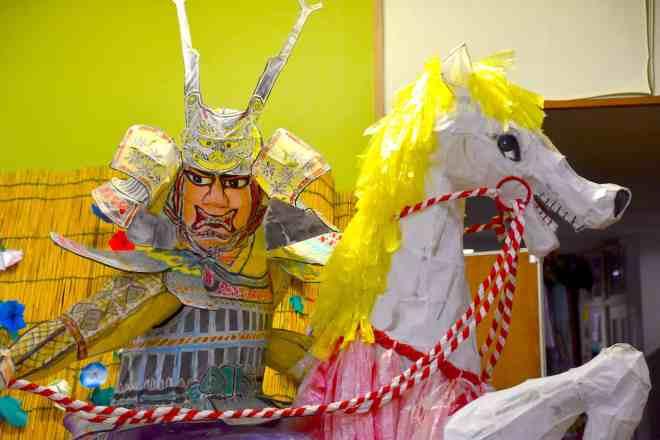 Kimita Origami Museum