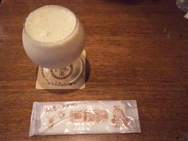teranishi's banana juice