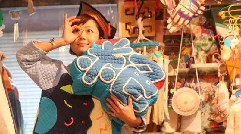 goto izumi hiroshima counterculture