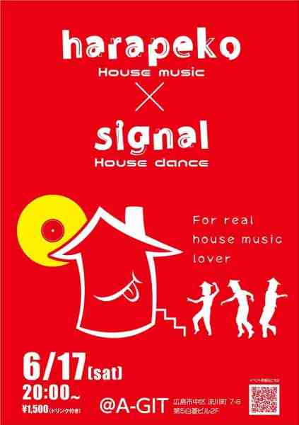 4 The Love of House Music