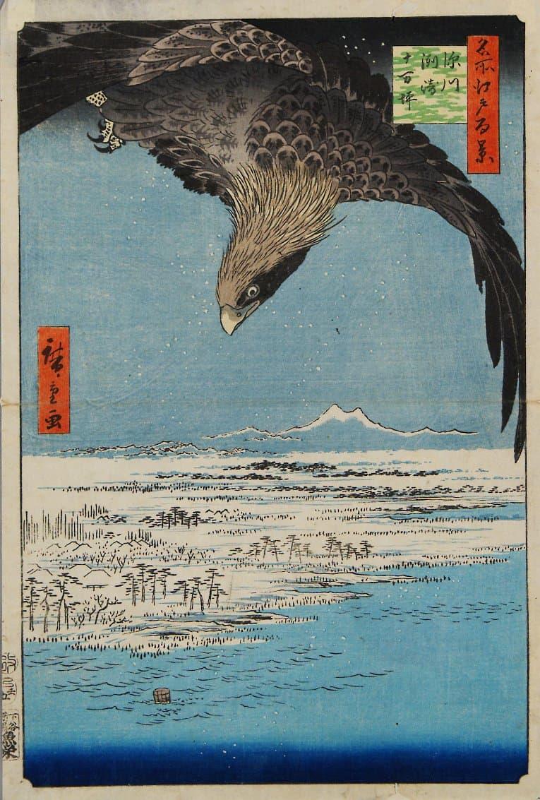 Fukagawa Susaki and Jumantsubo, No. 107 from One Hundred Famous Views of Edo