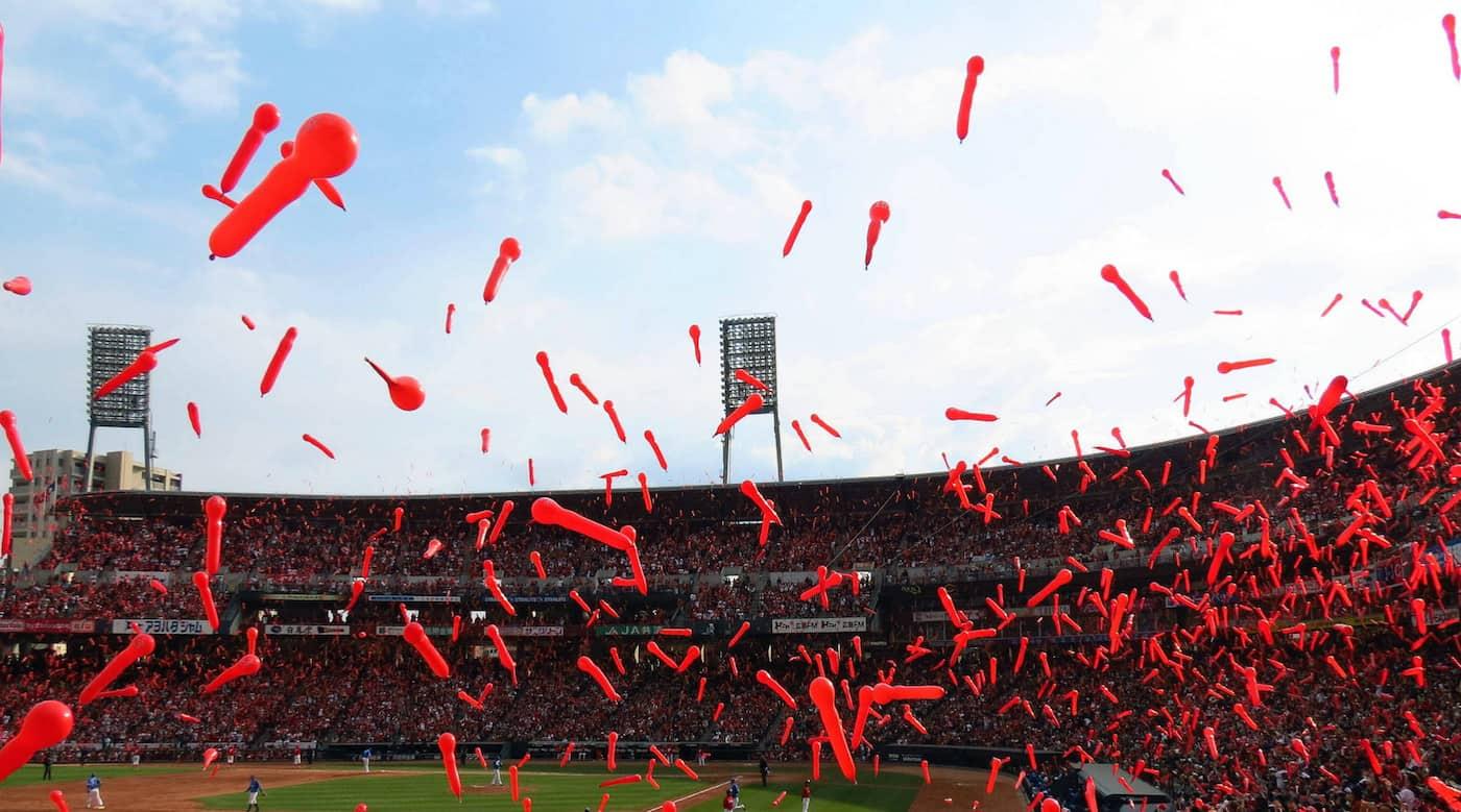 hiroshima carp home baseball games at mazda stadium schedule 2017