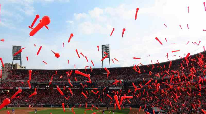 hiroshima carp home baseball games at mazda stadium schedule 2017