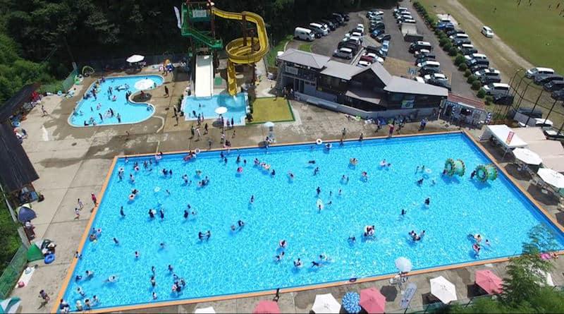 Ohnan-water-park