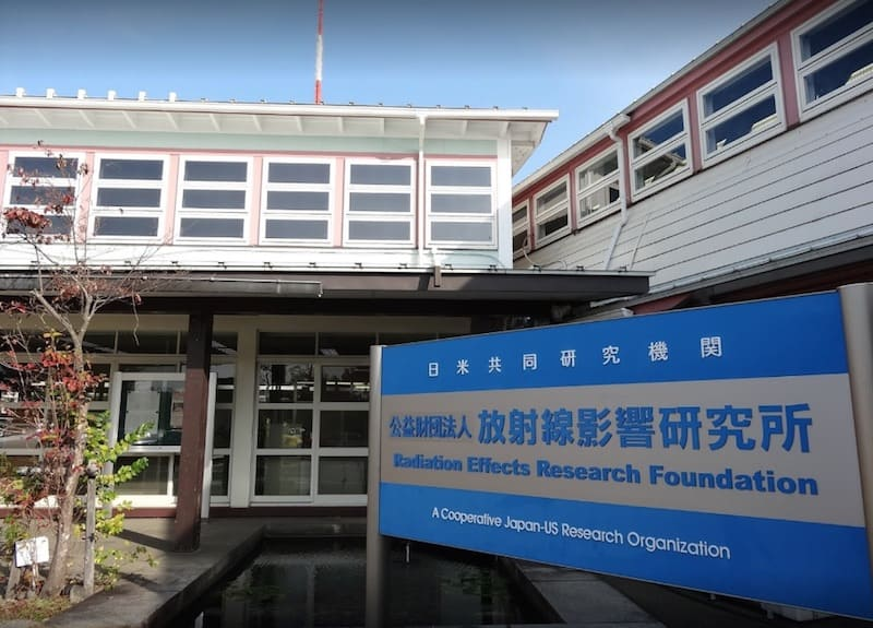 The Radiation Effects Research Foundation (RERF)